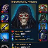 Скриншот к игре Врата Драконов