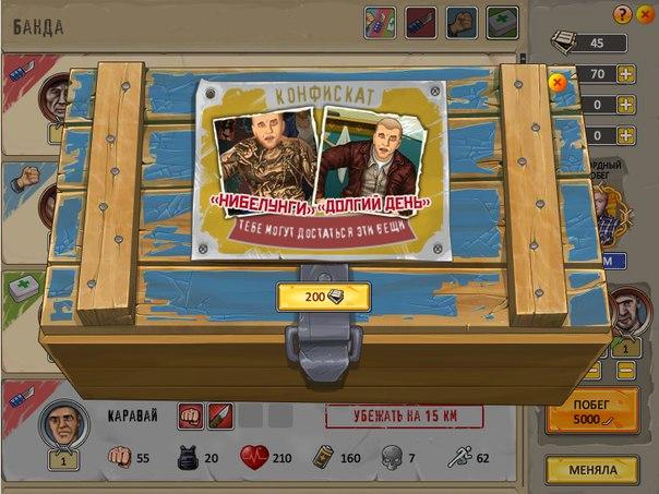 Игровые автоматы бесплатно колумб играть